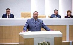 Совет Федерации одобрил закон озапрете хостелов вредакции согласительной комиссии