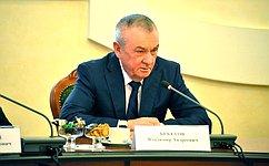 В. Бекетов: Образование было иостается важнейшей составляющей встановлении иразвитии каждого человека
