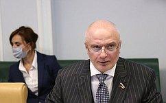 Комитет СФ поконституционному законодательству игосударственному строительству рекомендовал одобрить изменения вУИК РФ