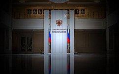 Совет Федерации присоединится какции «Час Земли»
