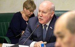 Изменения взакон огосударственной корпорации «Росатом» рекомендовал одобрить Комитет СФ поэкономической политике