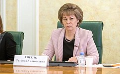 Т. Гигель провела прием граждан повопросам организации системы здравоохранения восенне-зимний период