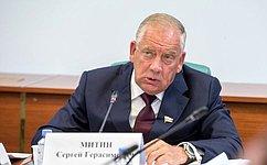 Форум регионов Беларуси иРоссии способствует развитию двустороннего стратегического партнерства— С.Митин