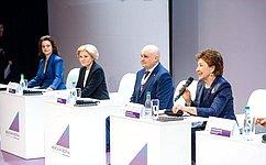 ВНовокузнецке стартовал форум, посвященный роли женщин вразвитии промышленных регионов