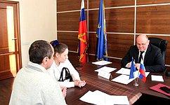 А.Дмитриенко провёл прием граждан поличным вопросам вПензе