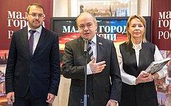 И. Умаханов: Народные промыслы могут сыграть основную роль при продвижении региональных брендов