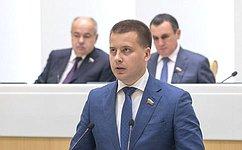 Внесены изменения вотдельные законодательные акты вцелях приведения их всоответствие сзаконом оМРОТ