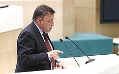 Сенаторы одобрили изменения повопросу опорядке наделения полномочиями члена Совета Федерации