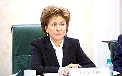 Г. Карелова: Воронежская область развивает связи срегионами Молдовы