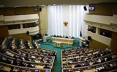 На«парламентской разминке» сенаторы обсудили темы развития экономики, международной кооперации, экспорта товаров итехнологий