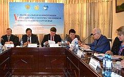 А.Лисицын принял участие врегиональной конференции соотечественников ближнего зарубежья
