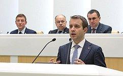 Н. Никифоров рассказал вСФ оразвитии информационных технологий вусловиях формирования цифровой экономики