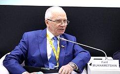Ф. Мухаметшин принял участие вмероприятиях экономического форума «Россия-Африка» вСочи