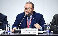О. Мельниченко: Взаконодательстве оградостроительной деятельности нужны изменения, позволяющие застройщикам ускорить иудешевить процесс строительства без ухудшения качества