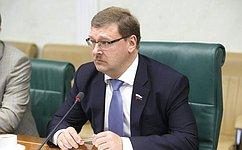 Встречи российских игрузинских парламентариев начинают приобретать системный ирегулярный характер— К.Косачев