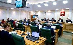 Комитет СФ побюджету ифинансовым рынкам рекомендовал палате одобрить исполнение бюджета за2016год