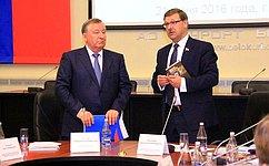 К.Косачев: Алтайский регион– пример успешного развития интеграции иприграничного сотрудничества
