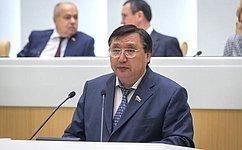 Правительство РФ наделяется полномочием поутверждению порядка возмещения убытков, причинённых малочисленным народам