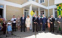 Делегация Совета Федерации прибыла вКарачаево-Черкесскую Республику