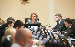 ВСовете Федерации обсудили подготовку кпарламентским слушаниям понаучному кадровому потенциалу страны