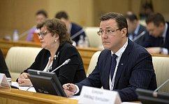 Участие бизнеса вреализации социальных проектов вРоссии возрастает— Д.Азаров