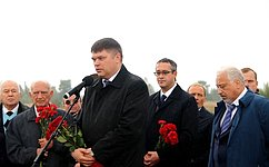 Д. Василенко: Память огероях Великой Отечественной войны передается изпоколения впоколение