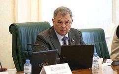 А. Артамонов провел «круглый стол», посвященный эффективности применения ставок таможенных пошлин