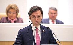 Изменения взаконодательство направлены наобеспечение гарантий, предусмотренных «амнистией капитала»