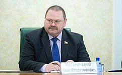 О. Мельниченко: Необходимо вполной мере задействовать потенциал единой информационной системы жилищного строительства