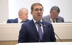 СФ одобрил изменения взаконодательство всвязи спринятием закона озащите конкуренции
