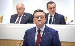 Совет Федерации одобрил изменения вбюджет на2019год