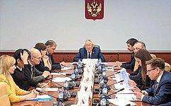 ВСовете Федерации обсудили вопросы развития сельскохозяйственной кооперации