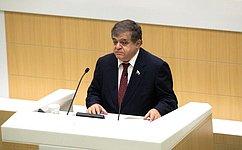Совет Федерации ратифицировал Протокол овнесении изменений вДоговор оЕвразийском экономическом союзе