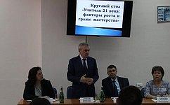 В. Бекетов посетил город Новороссийск