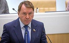 Одобрена ратификация соглашения стран СНГ пообеспечению помощи вслучае возникновения радиационной аварийной ситуации