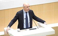 Совет Федерации одобрил закон офедеральном бюджете на2020год инаплановый период 2021 и2022годов