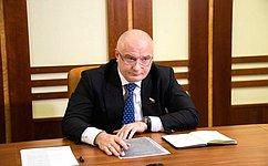 А. Клишас внес законопроект обизменениях взакон опротиводействии экстремистской деятельности