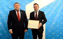 М. Пономарев вручил коллективу Тюменского госуниверситета Почетную грамоту Совета Федерации