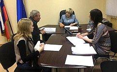 Наприеме граждан воВладимирской области О.Хохлова обсудила газификацию индивидуальных домов, обустройство дорог идругие вопросы
