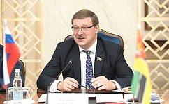 К. Косачев: Межпарламентские российско-мозамбикские связи носят регулярный исодержательный характер