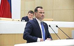 Одобрен закон, снимающий для Почты России ограничения навыпуск облигаций без определения срока их погашения
