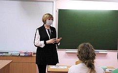 Р. Галушина провела встречу состаршеклассниками врамках региональной недели