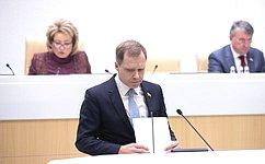 Полномочия члена Совета Федерации С. Горячевой переподтверждены