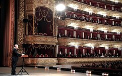 Ю. Воробьев посетил новогодний торжественный вечер вБольшом театре