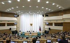 ВСовете Федерации состоялось 489-езаседание