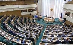 ВСовете Федерации состоялось 393-е заседание