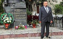 О. Пантелеев принял участие вмитинге, посвященном памяти героя-афганца