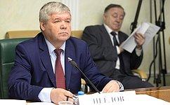 Развитие транспортной инфраструктуры Кировской области обсудили назаседании Комитета СФ поэкономической политике