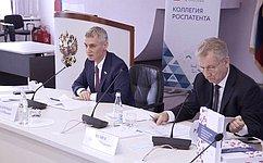 С. Фабричный: Необходимо развивать сотрудничество молодых изобретателей стран Евразийского экономического союза