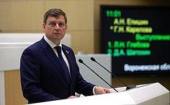 Одобрен закон осоздании единого федерального информационного регистра, содержащего сведения онаселении РФ